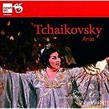 チャイコフスキー:アリア集(Tchaikovsky; Arias)