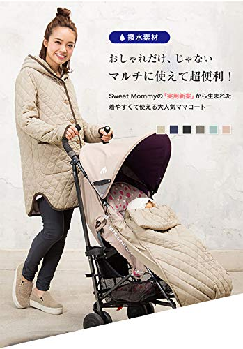 SweetMommy(スウィートマミー)『かるかわキルティングママコート産前産後兼用(sj2033)』
