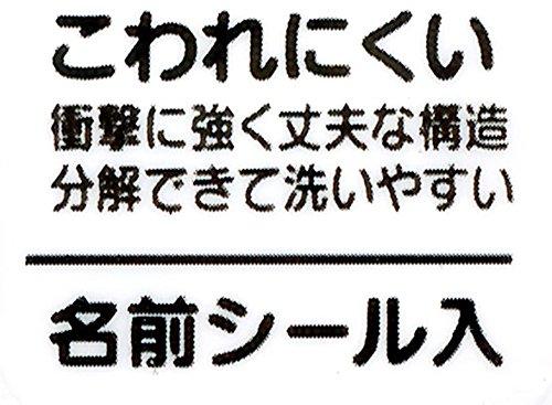『スケーター 子供用 トリオセット 箸 スプーン フォーク ハローキティギンガムチェック サンリオ 日本製 TCS1AM』のトップ画像