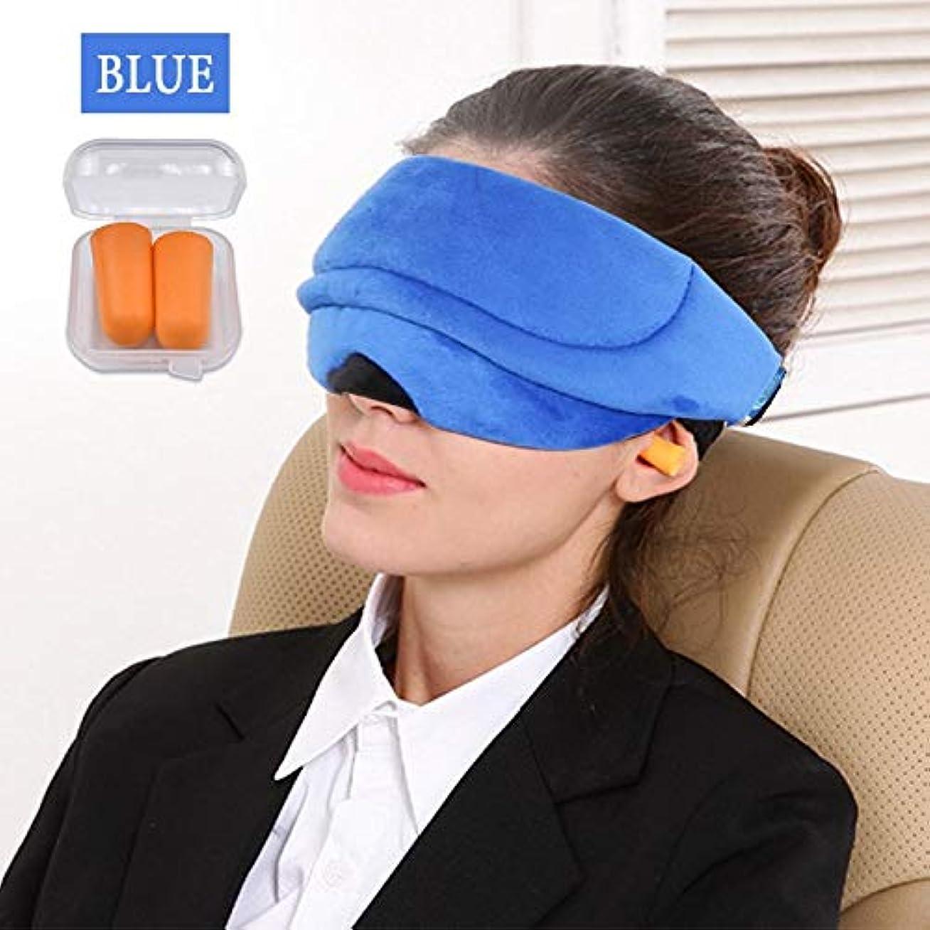 NOTE 3d睡眠マスク睡眠補助アイマスクアイシェードカバーアイパッチ旅行の残りの部分通気性のベルベット生地目隠し包帯アイパッチ