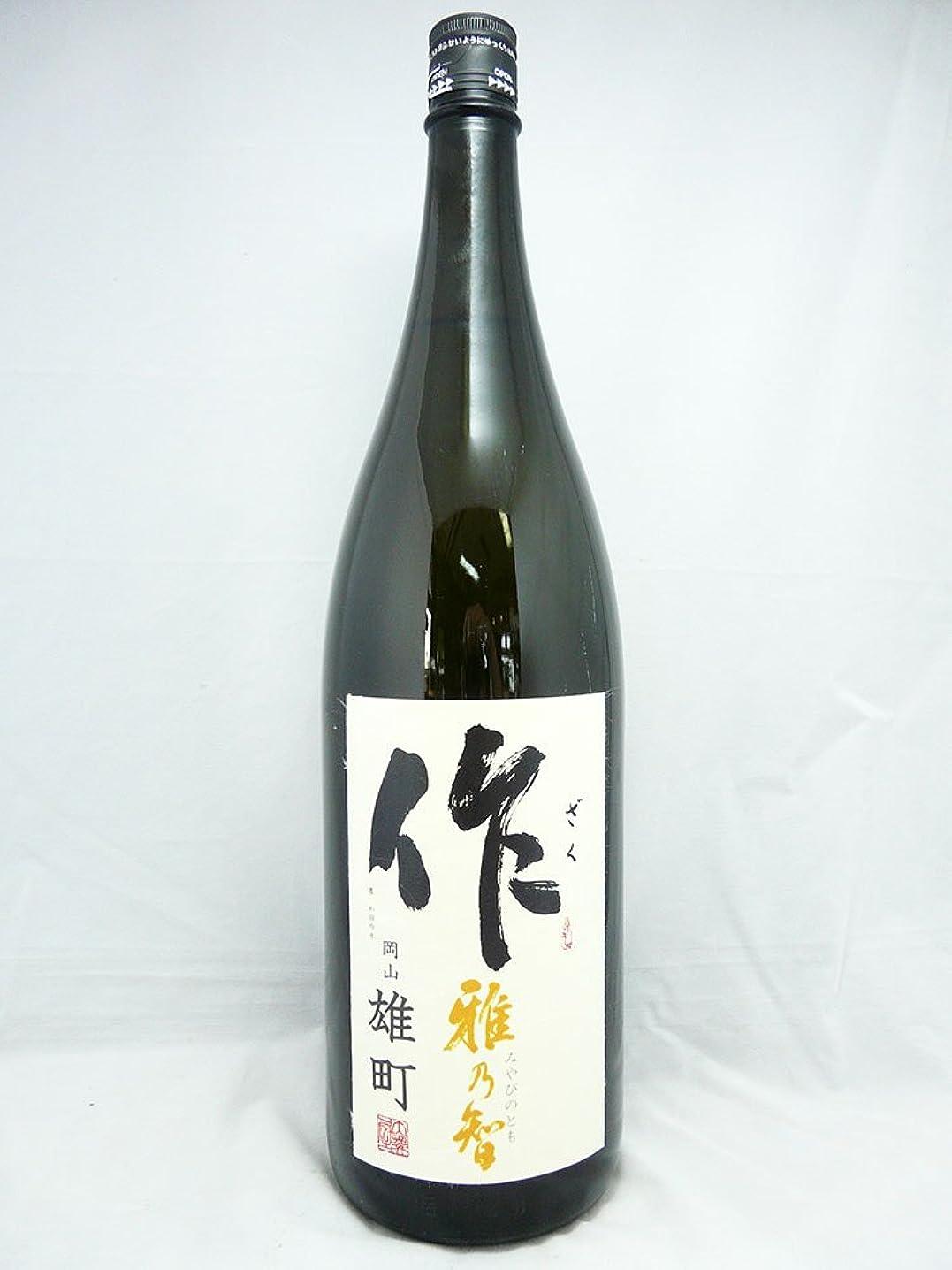 作 雅乃智  雄町 純米吟醸酒 1800ml