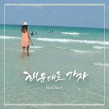 Let's Go To Haeundae