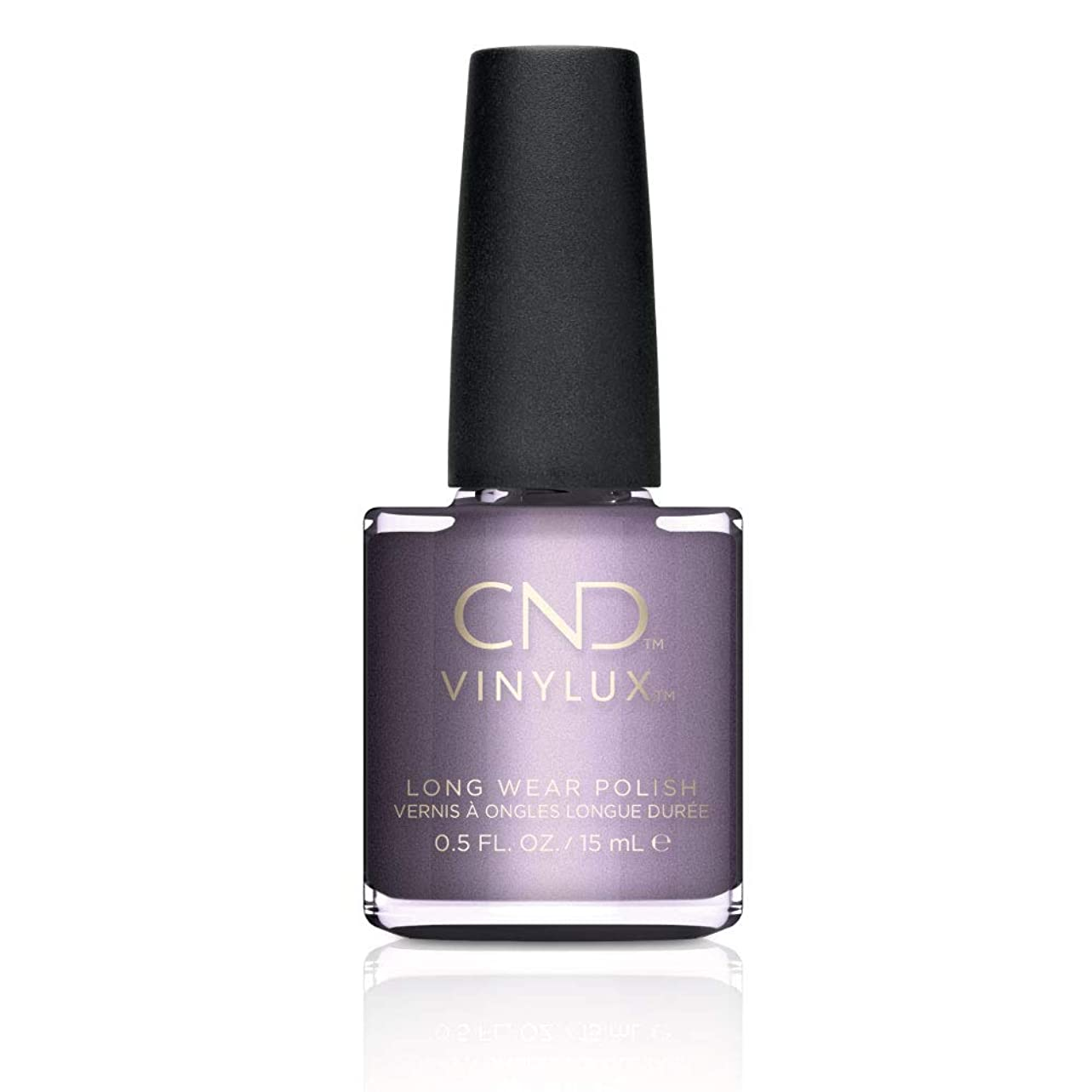 差別化するの量クリスチャンCND Vinylux Nail Polish - Fall 2017 Glacial Illusion Collection - Alpine Plum - 0.5oz / 15ml