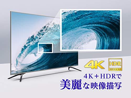 『ハイセンス Hisense 65V型 液晶 テレビ 65A6500 4K 外付けHDD裏番組録画対応 HDR対応 2018年モデル』の4枚目の画像
