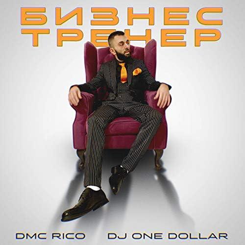 DMC RICO & Dj One Dollar