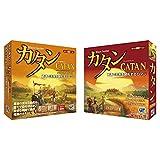 カタン 都市と騎士版 (拡張版) ボードゲーム &  スタンダード版【セット買い】