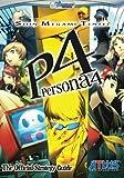 Shin Megami Tensei: Persona 4 The Official Strategy Guide (2008-12-01)