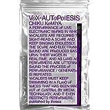 VOX-AUTOPOIESIS