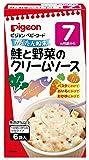 かんたん粉末 鮭と野菜のクリームソース 6袋入