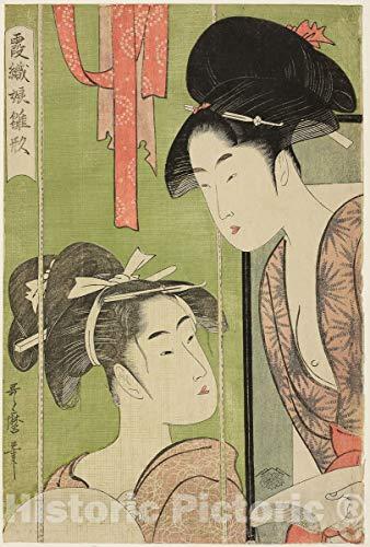 Historic Pictoric Print : Mosquito Net, from The Series Model Young Women in Mist (Kasumi-ori Musume hinagata) (Kaya), Kitagawa Utamaro, c 1858, Vintage Wall Decor : 08in x 12in
