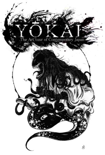 YOKAI-English: The Art tour of Contemporary Japan (English Edition)
