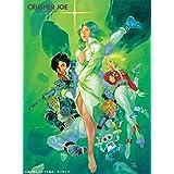 クラッシャージョウ Blu-ray BOX (初回限定生産版)