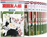 夏目友人帳 コミック 1-18巻セット (花とゆめCOMICS)