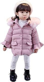 GALAXYONE女の子 新生児 コート 子供服 無地 ぬいぐるみ 長袖 ふわふわ うさぎちゃん 超目玉 ふわふわ かわいい 綿 柔らかい 帽子付き ベビー 保温 冷房 防寒対策