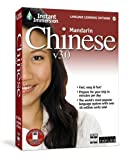 Instant Immersion Chinese v3.0