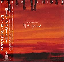THE OTHER SIDE OF OFF THE GROUND (CD MINI LP OBI)