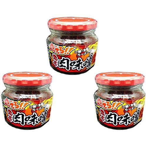 【3個セット】パンチの効いた辛さMAX!! 燃えろ!激辛肉味噌