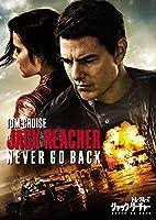 ジャック・リーチャー NEVER GO BACK [DVD]