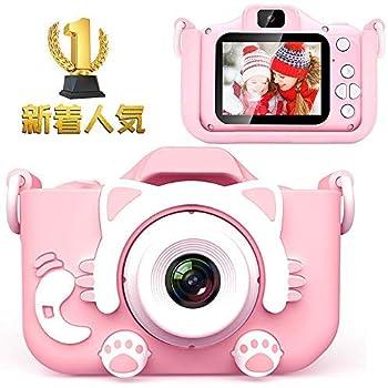 【2020最新版】子供用 デジタルカメラ トイカメラ 子供プレゼント 2000w画素 1080P HD トイカメラ 800mAhのバッテリー キッズカメラ 自撮可能 2インチ IPS画面 4倍ズーム ミニカメラ 子供の日 誕生日 知育 教育 男女兼用 日本語説明書付き(32GSDカート付き) (pink)