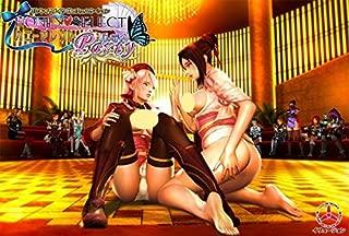 Best 3d nude games Reviews