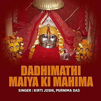 Dadhimathi Maiya Ki Mahima