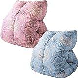 西川(Nishikawa) 羽毛布団 2枚セット 掛け布団 ふとん シングル レッド1枚 ブルー1枚 ダウン85% 1.1kg 1440-50713