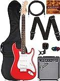 Fender Squier Bullet Stratocaster HT - Fiesta...