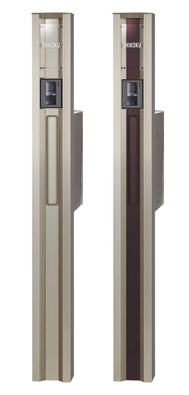 規模行列バランスのとれたポスト表札付き機能門柱 インターホン穴付き 表札が手軽に作れるネームシール付き ポスト門柱 表札柱 郵便受 安心の日本製 DIY 送料無料