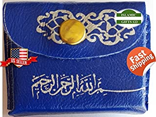 Quran BLUE 2-6-12 PCS Mini Holy Quran leather Bag car hanger ?????? ?????? Ramadan-Eid-Hajj decoration-Muslim Baby shower wedding ????Gifts-Fast Delivery From USA-Islamic Gifts 123 Quran ??????? (2)