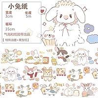 マスキングテープ かわいい 人物 少女 气泡和纸 イラスト カラフル 手帳 シール 手帳テープ (小兔纸)