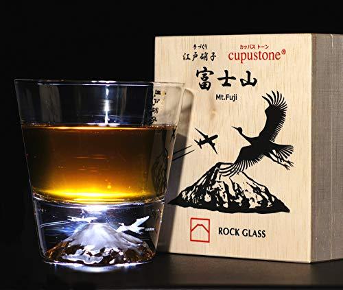 富士山グラス【3D内部彫刻】富士山ロックグラス カッパストーン 鶴と飛行機 【田島硝子×シーティーアイ】日本製
