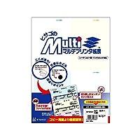 (まとめ買い) ヒサゴ マルチプリンタ帳票 A4 カラー 4面 100枚入 BP2014 【×3】