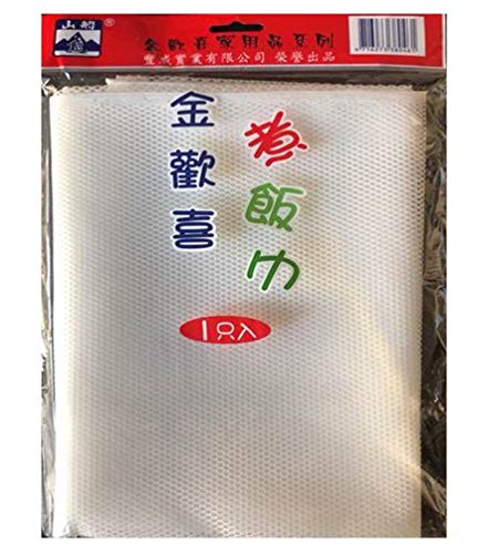 Sushi Rice Cooking Net Commercial Rice Net Napkin Polyester Reusable, 43' x 43', 1 pcs per case