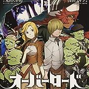 オーバーロード (14) (角川コミックス・エース)