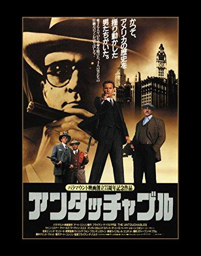 アンタッチャブル30周年記念ブルーレイTV吹替初収録特別版(初回生産限定) [Blu-ray]