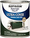 Rust-Oleum 1938502 Painter's Touch Latex Paint, Quart, Gloss Hunter Green
