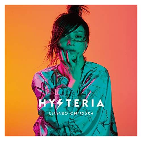 HYSTERIA【通常盤】(CD)