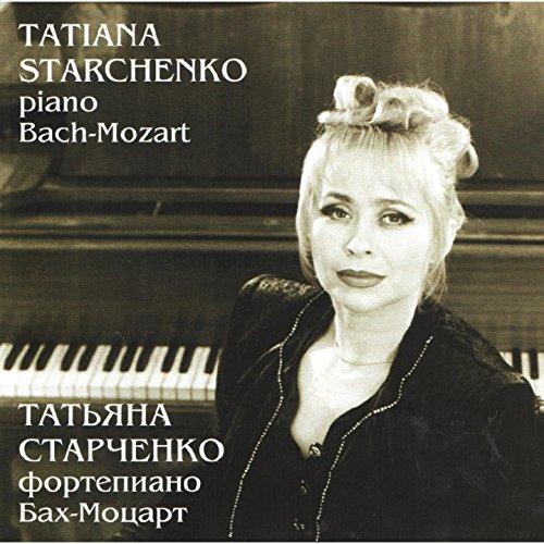 Klavier Konzert F-moll BWV 1056 - Largo