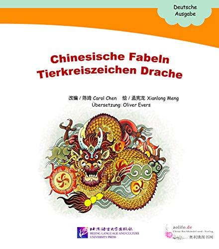 Chinesische Fabeln - Tierkreiszeichen Drache (Deutsche Ausgabe)