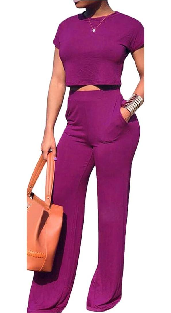 株式会社染色ピンチ女性2ピース半袖作物のトップとスリムパンツセット衣装トラックスーツ