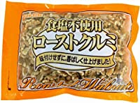 正栄食品 食塩不使用ローストクルミ 230g 20袋 (10袋入×2 まとめ買い)