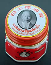 White Siang Pure Balm Herbal Ointment Pains Massage Made in Thailand