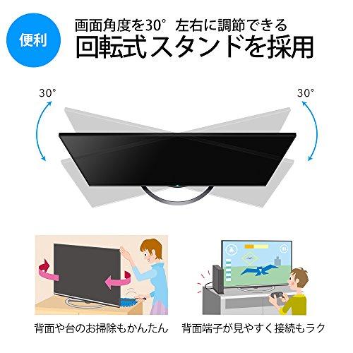 『シャープ 40V型 液晶 テレビ AQUOS 4T-C40AJ1 4K Android TV 回転式スタンド 2018年モデル』の6枚目の画像