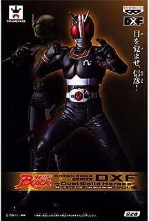 仮面ライダーシリーズ DXF ~Dual Solid Heroes~ vol.12 仮面ライダーブラック単品