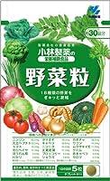 【セット品】小林製薬の栄養補助食品 野菜粒 約30日分 150粒×5個セット