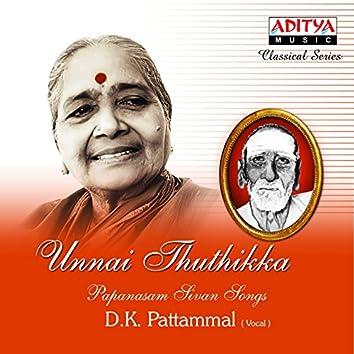 Unnai Thuthikka - Papanasam Sivan Songs