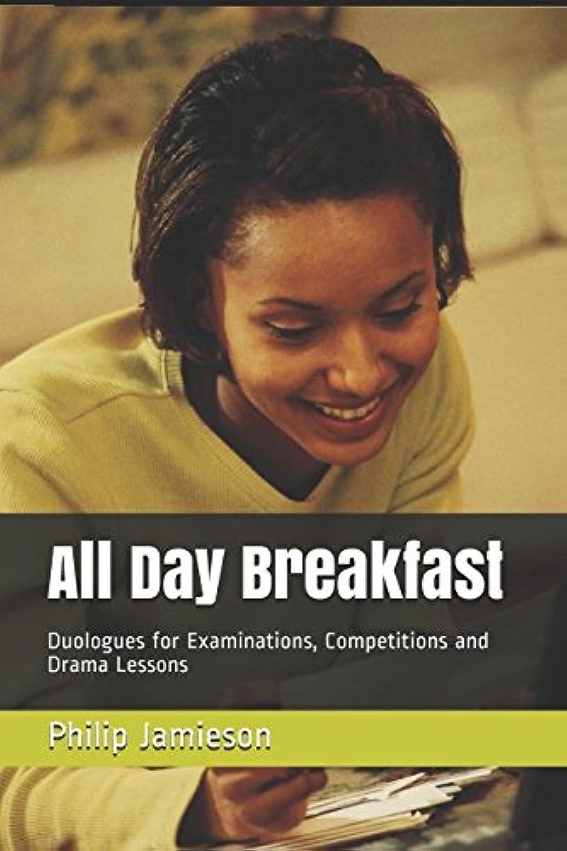 修正する焦げ誇りAll Day Breakfast: Duologues for Examinations, Competitions and Drama Lessons
