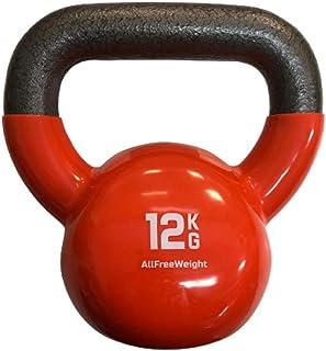 Natural Logistics Pesas Rusas Kettlebell (6 hasta 16 kg). Kettlebell Workout para Competición de Vinilo. Entrenamiento Ket...