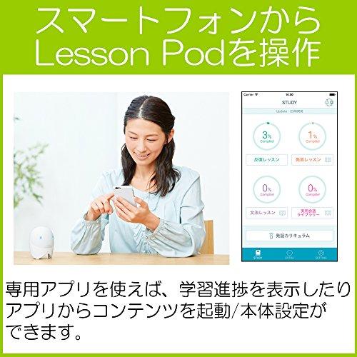 『カシオ デジタル英会話学習機 Lesson Pod レッスンポッド LP-E01』の6枚目の画像