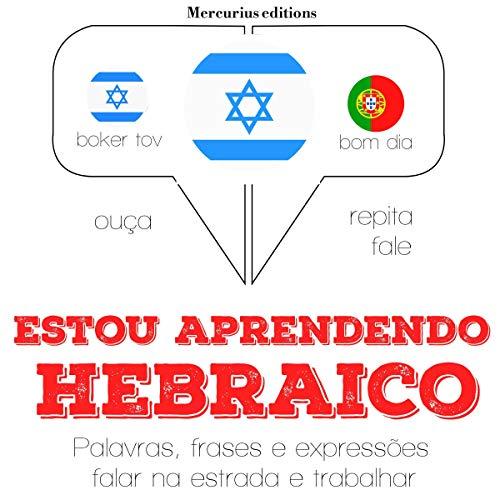 Diseño de la portada del título Estou aprendendo hebraico